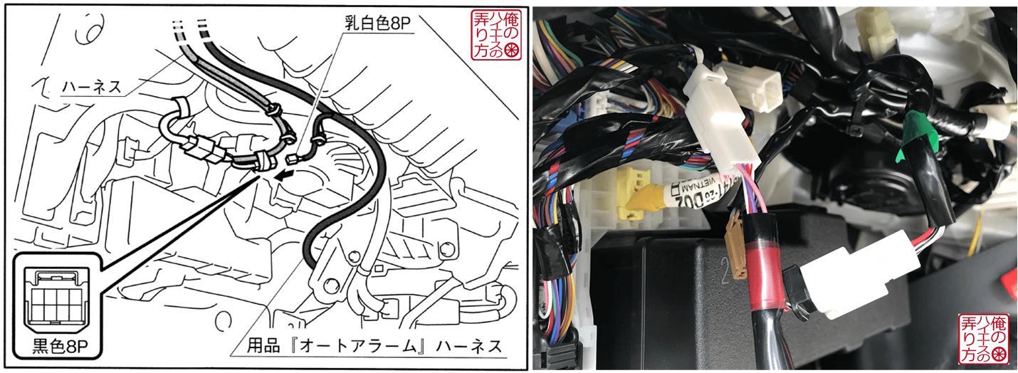 ジャンクションコネクターの配線-1.png